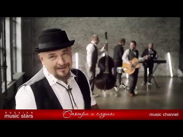 Сергей ТРОФИМОВ Ядрёна Матрёна (Премьера 2018)