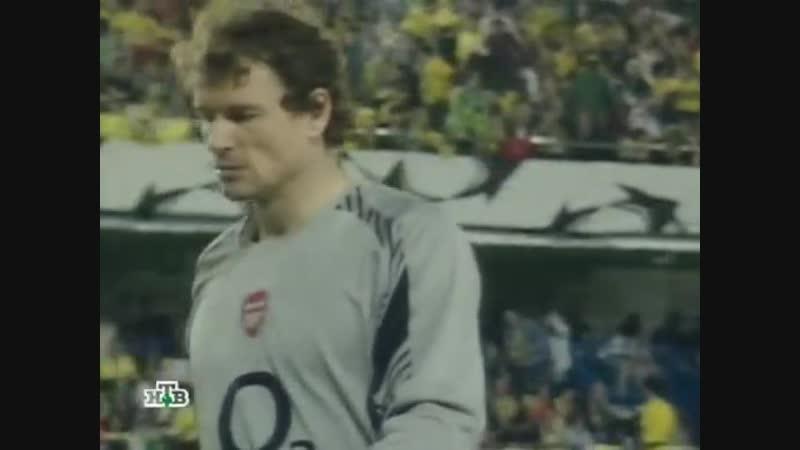 207 CL 2005 2006 Villarreal CF Arsenal FC 0 0 25 04 2006 HL