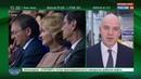 Новости на Россия 24 Медведев призвал делать невозможное и не бомбить бизнес проверками