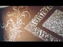 Natural calligraffiti by Fobos Grunt
