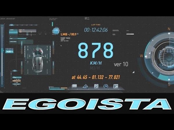 Lamborghini EGOISTA: 1st Online Official Trailer