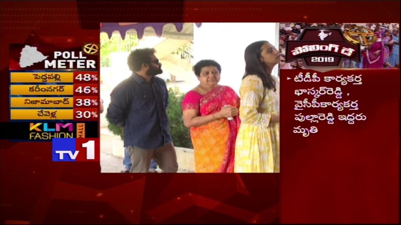 Jr.NTR and his family cast their votes - TV1