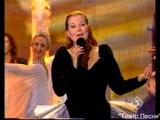 1997-Людмила Сенчина-