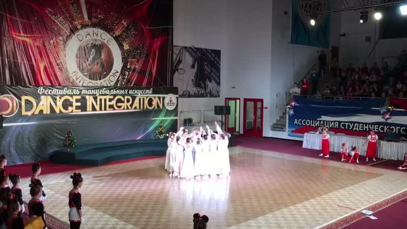 Фестиваль Dance Integration г.Ухта