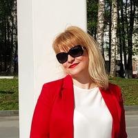 Татьяна Синюкова