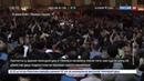 Новости на Россия 24 • В Тбилиси митингующие требуют от президента наказать убийц подростков