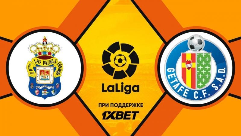 Лас-Пальмас 0:1 Хетафе   Испанская Ла Лига 2017/18   36-й тур   Обзор матча