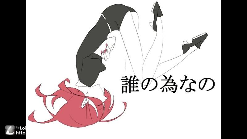 【宝石の国】阿吽のビーツ【手描き動画】