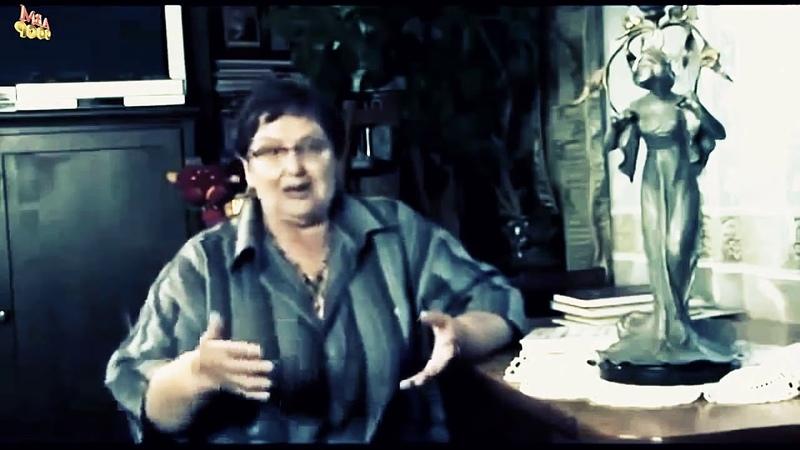 Все Люди Русские, а нЕлюди нЕрусские Академик Светлана Жарникова rem 2017