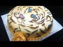 торт тигр