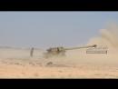 Операции Сирийской армии к северо западу от Тулуль ас Сафа по уничтожению остатков террористов Daesh