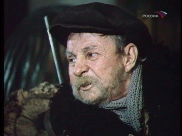 Древо и желание (1980) выпуск киножурнала Фитиль