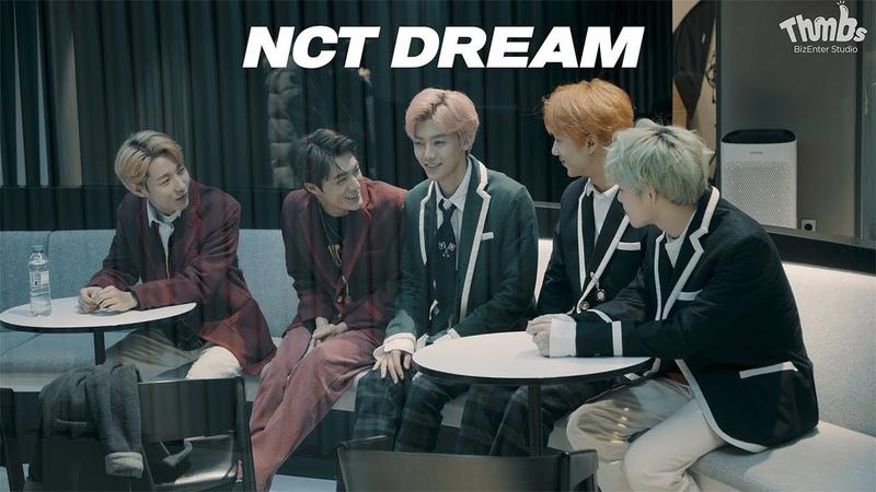 [인생그래프] NCT Dream(엔시티 드림)이 꿈꾸는 미래는 예고편 (eng sub)
