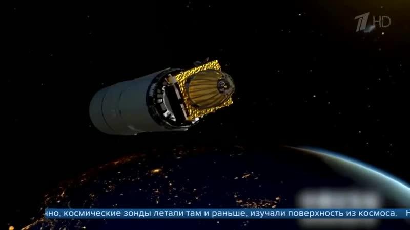 Китайский космический аппарат достиг обратной стороны Луны