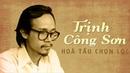 Hoà Tấu Trịnh Công Sơn Chọn Lọc | 50 Bản Guitar Nhạc Trịnh Trường Tồn Cùng Thời Gian