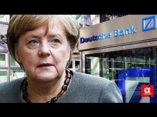 Deutsche Bank in CRISIS - Merkel could be brought down by Germany-s biggest bank