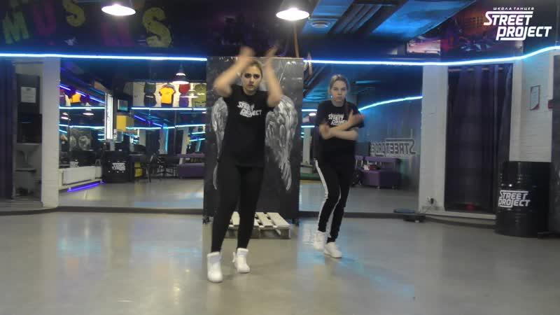 Juzz Funk by Julia Kozenko Locking by Dmitry feat. B-Boy Vova | STREET PROJECT | Школа танцев Волжский