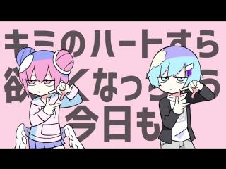 インスタントヘヴン feat.Eve _ ナナヲアカリ