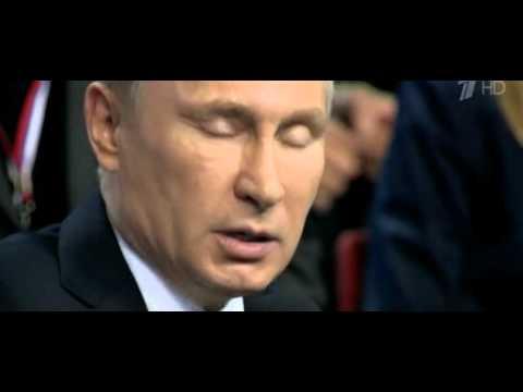 Карательная операция и преступление против своего народа заявление Путина о действиях Киева