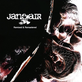 Jane Air альбом Jane Air (Remixed & Remastered)