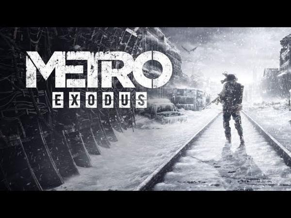 Прохождение Metro Exodus Часть 4 Депо