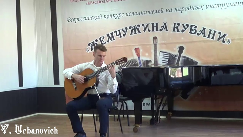 Башкиров Александр 1 «Жемчужина Кубани» гитара