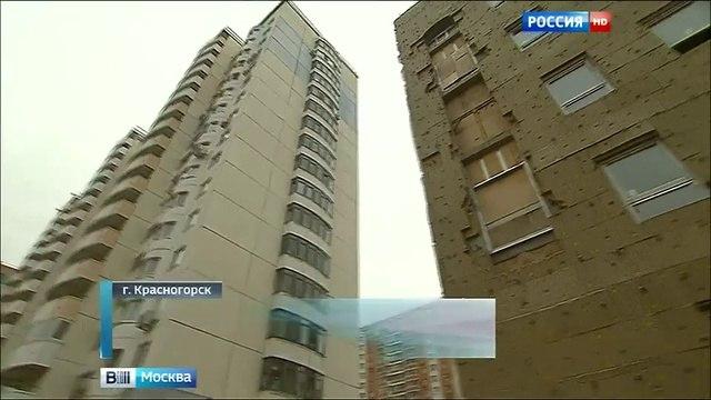 Вести-Москва • Вести-Москва. Эфир от 03.09.2015 (11:35)