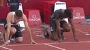 Men 110m Hurdles IAAF Diamond League Rabat 2016