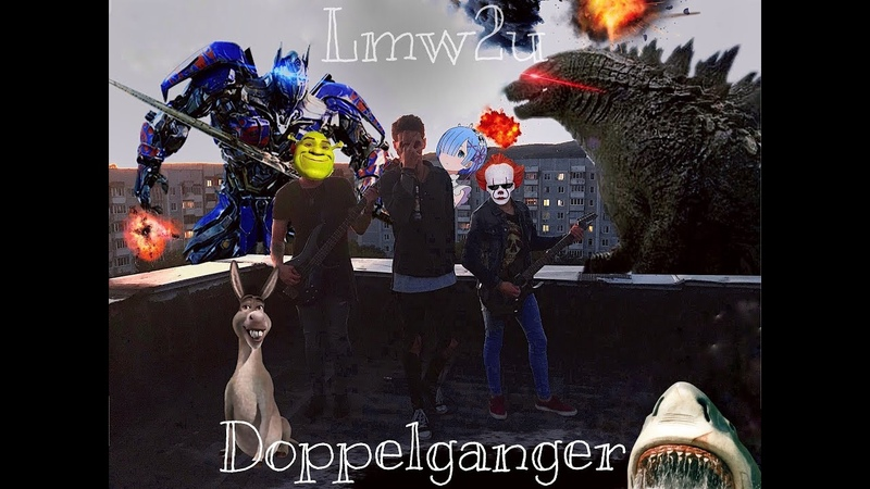Lmw2u Doppelganger Official Music Video