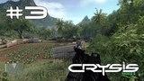 Crysis прохождение игры - Уровень 3 Реликт
