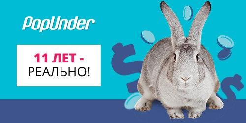 Popunder.ru – давайте знакомиться! - Страница 4 Znwj4KqE2oE