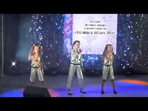 Лестница к звездам 2018 Самарская область Волжский район с Воскресенка