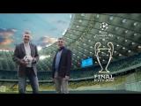 Крутое промо к финалу Лиги чемпионов в Киеве
