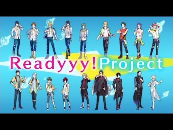 『Readyyy!』プロジェクト キャラクター紹介ムービー(Short.ver)