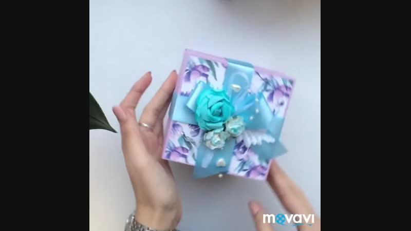 Подарок от www.instagram.com/cosy__nook/