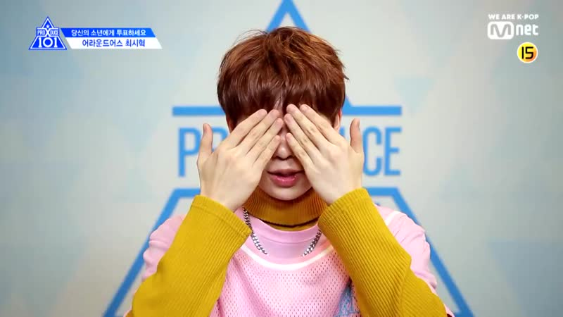 Eye contact Choi SiHyuk