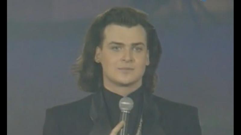 Люби меня - Юлиан 1995