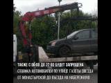 22 и 23 августа в центре Перми будет ограничено движение транспорта