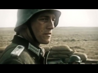 generation war vine; wilhelm and friedhelm winter.