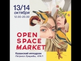 OPEN SPACE MARKET october'2018 teaser