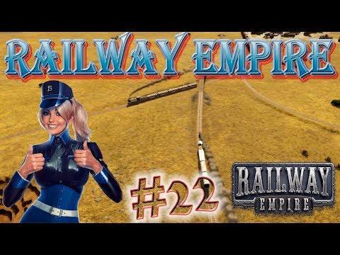 Скоростной путь из Толидо в Омаху 22 - Railway Empire