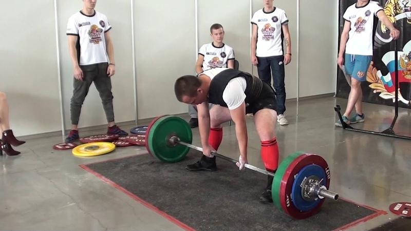 28.09.2018 Денис Прохоров (250 кг.) 3-й подход
