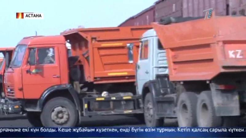 Қыс түспей жатып Астанада көмір тапшылығы туындауда