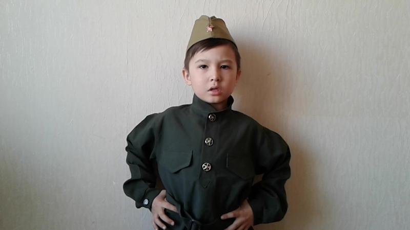 Рамаҙан Әлмөхәмәтов. М.Кәрим шығыры Мин фронтҡа китәм, иптәштәр