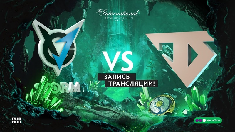 VGJ.S vs Serenity, The International 2018, Group stage, game 2