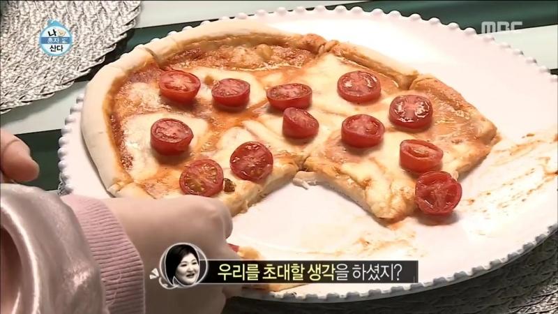 170407 [I Live Alone] Han HyeJin - Inviting Gukjoo And Narae For Tasting Her Foo