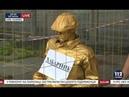 В Киеве под зданием НАПК установили памятник коррупции