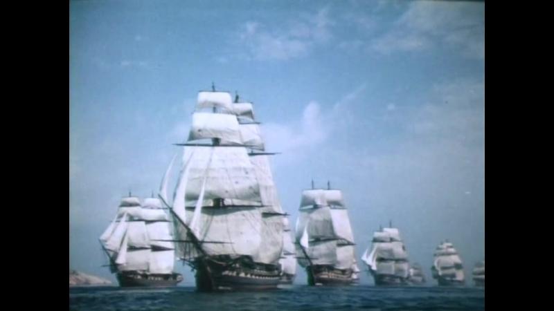 Адмирал Ушаков (1953) Сражение у мыса Калиакрия