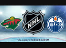 Minnesota Wild vs Edmonton Oilers | 07.12.2018 | NHL Regular Season 2018-2019