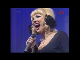 Живи, страна - Маша Распутина (Песня 93) 1993 год